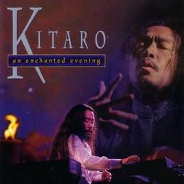 KITARO - Ahn's House, Entrance Please Come Visit My Village  (Musiques pour l'âme)