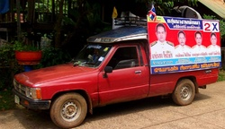 Élection sous haute tension au Tambon Na Ngam !