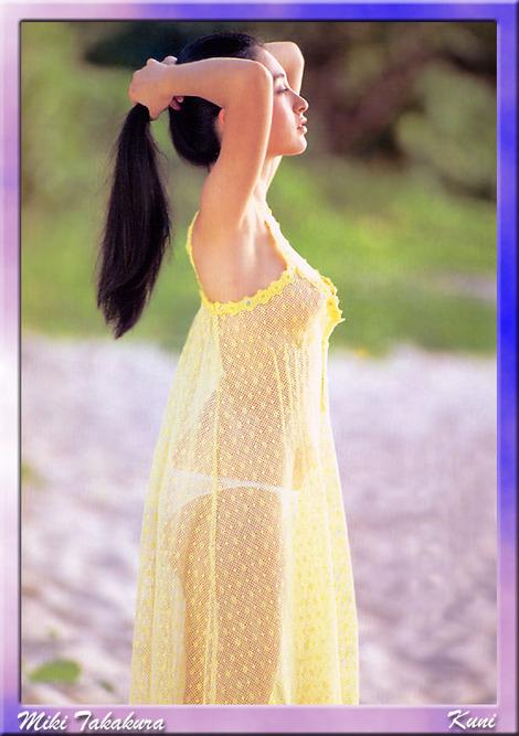 Model Collection : ( [KUNI Scan] - |vol.1| Miki Takakura/高倉美貴 )