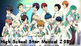 High School Star Musical 2 08