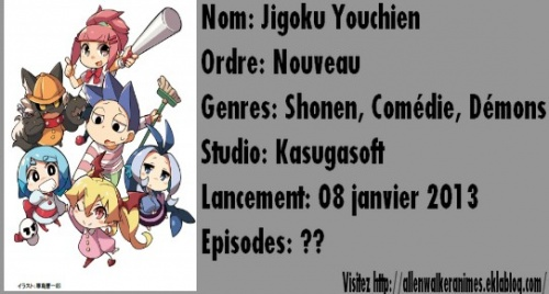 Liste des animes de l'Hiver 2013 (MAJ 01/12/2012)