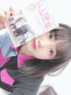 Tout le monde devrait être libre, Yokoyama Reina