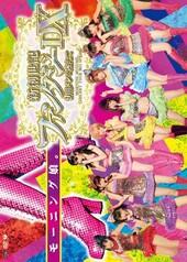 MORNING MUSUME CONCERT TOUR 2011 HARU SHIN SOUSEIKI Fantasy DX ~9ki Mem wo Mukaete~