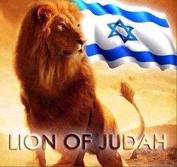 MASHIAH EL/ IL EST LE MASHIAH