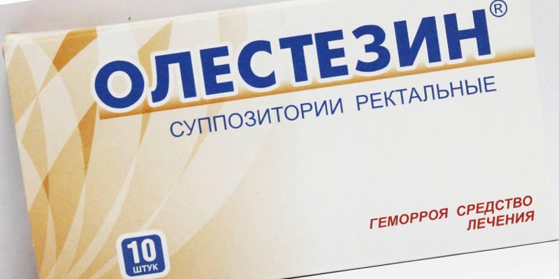 Олестезин свечи от геморроя инструкция по применению