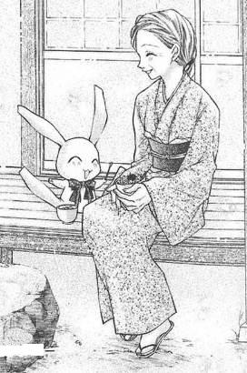 Meroko Yui