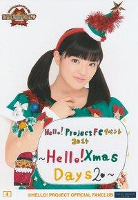 Hello!Project FC Event ~Hello!Xmas Days 2♥~