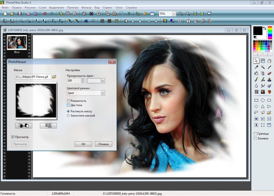 photomasque photofiltre coeur
