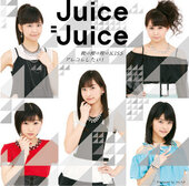 Covers+Tracklist Hadaka no Hadaka no Hadaka no KISS/Are Kore Shitai! (Juice=Juice)