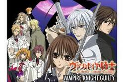 Vampire Knight Guilty VF
