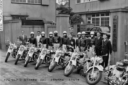 Le Japon explore son passé motocycliste (5)