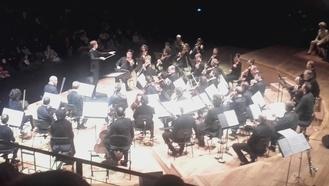 Concert Mozart l'éternel à la Philharmonie pour les CM1A