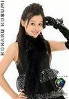 Koharu Kusumi 久住小春 Morning Musume Concert Tour 2009 Spring ~ Platinum 9 Disco ~ モーニング娘。コンサートツアー2009春 ~プラチナ 9 DISCO~