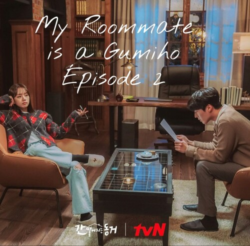 My Roommate is a Gumiho EP02