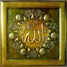 cadre Allah