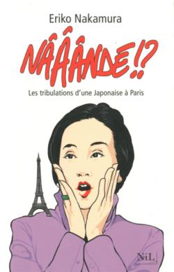 Critique de... Nââândé !? – Les tribulations d'une Japonaise à Paris