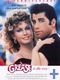 grease affiche