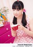 Mizuki Fukumura 譜久村聖 Hello!Channel Vol.9 ハロー!チャンネル Vol.9