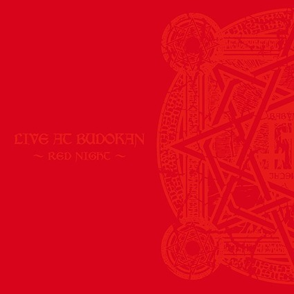 Babymetal - Live at Budokan: Red Night