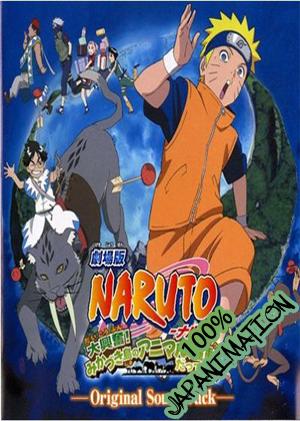 Naruto Film 3 : Mission Spéciale au Pays de la Lune.