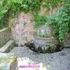 Fontaine des Anglais