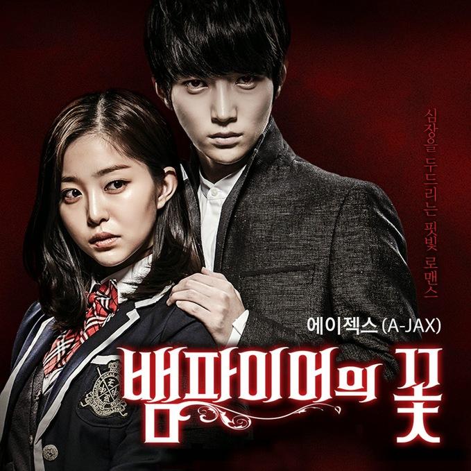 Vampire's Flower [ K-Drama ]