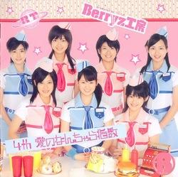 Album Berryz Kobo