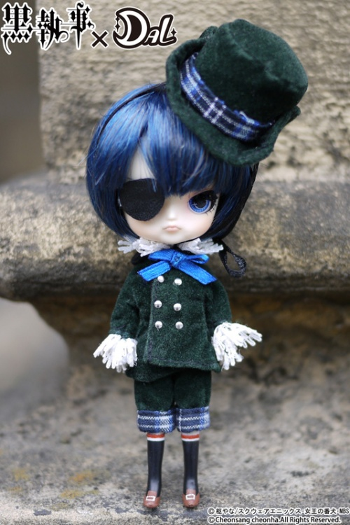 Little Ciel
