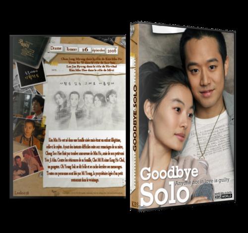 Goodbye Solo / 굿바이솔로