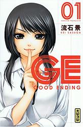 Lien vers la chronique de GE-Good Ending T1 de Kei Sasuga