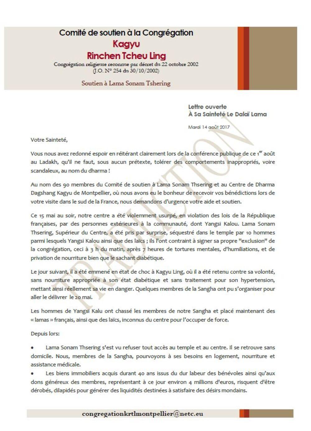 Lettre ouverte à Sa Sainteté le Dalaï Lama
