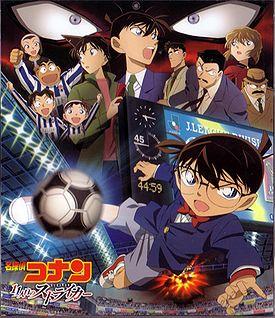 Meitantei Conan Film 16 OST
