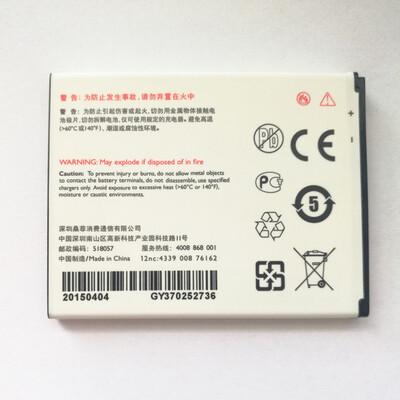 PHILIPS B2400AWMC batterij
