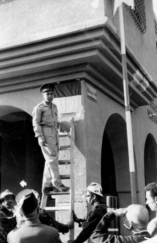 Colonel Mohamed Chaabani à Biskra