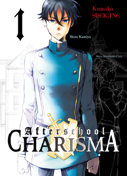 Afterschool Charisma