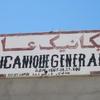 Sahara Occidental Atelier de mécanique