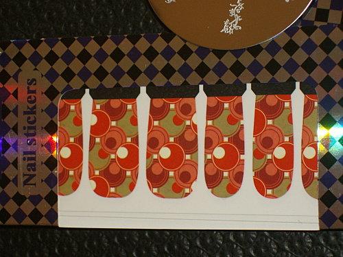 CG-nono--cadeaux-chouchou--french-022-copie-1.JPG
