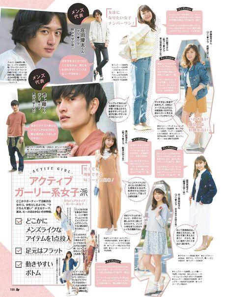 Magazine : ( [Ray] - 2017.04 )
