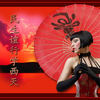 Chinoise rouge