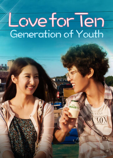 Love for ten - Generation of youth - 러브포텐 - 순정의 시대