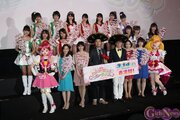 Conférence de presse morning musume