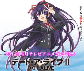Date A Live 2 - 01 vostfr HD [NEW]