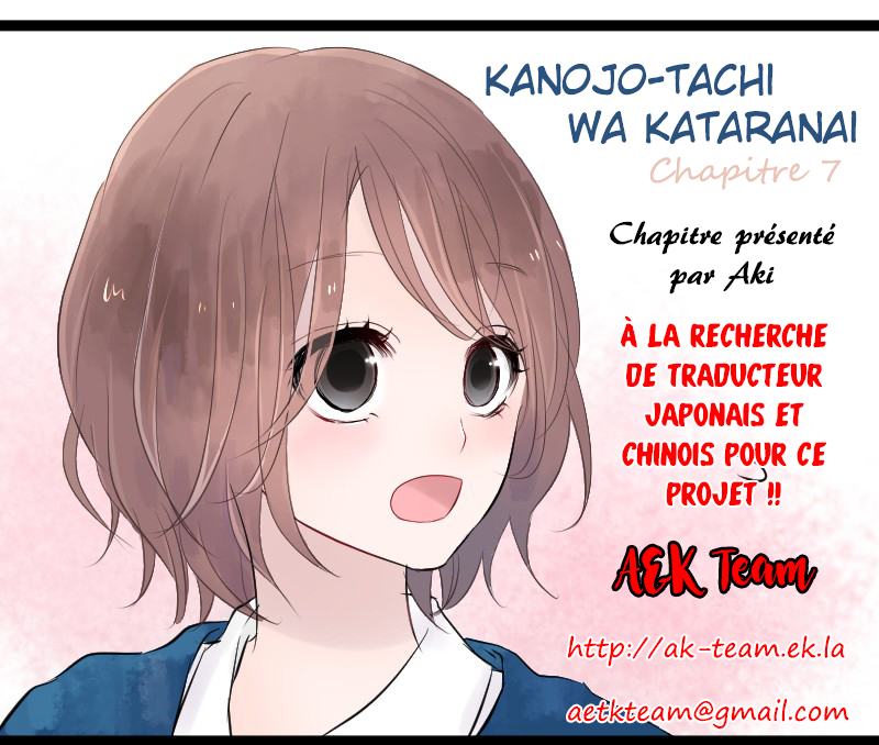 Kanojo-tachi wa Kataranai Chap 7