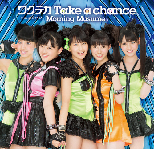 Wakuteka Take a Chance morning musume