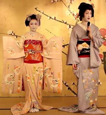 """Les Geisha (""""芸者"""")"""