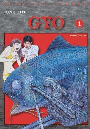 gyo_01