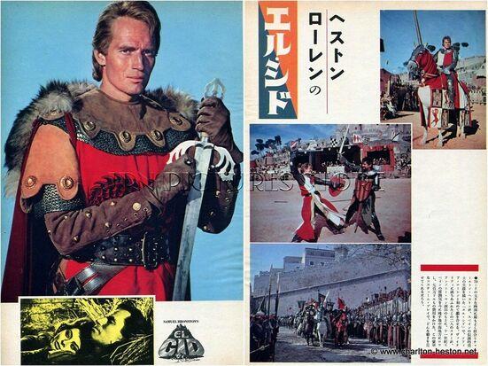 CHUCK ET LE JAPON - PHOTOS FILMS  & MAGAZINES