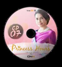 Princess Hours Thai / Princess Hours รักวุ่น ๆ เจ้าหญิงจอมจุ้น