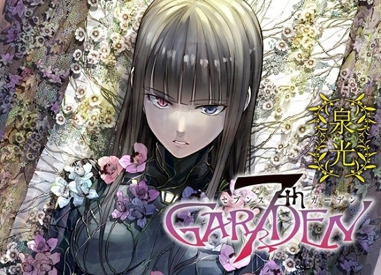 7th garden scan vf