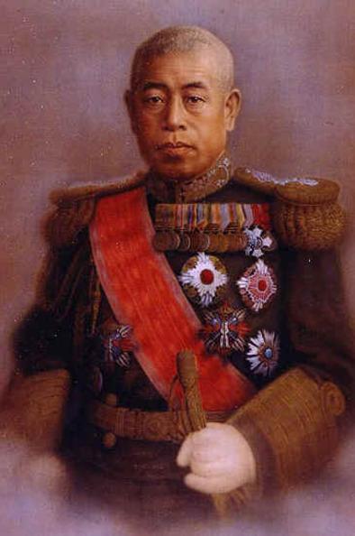 la garde impériale du palais de tokyo de l'empereur